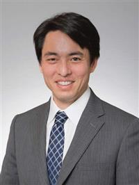 Darcy Kishida